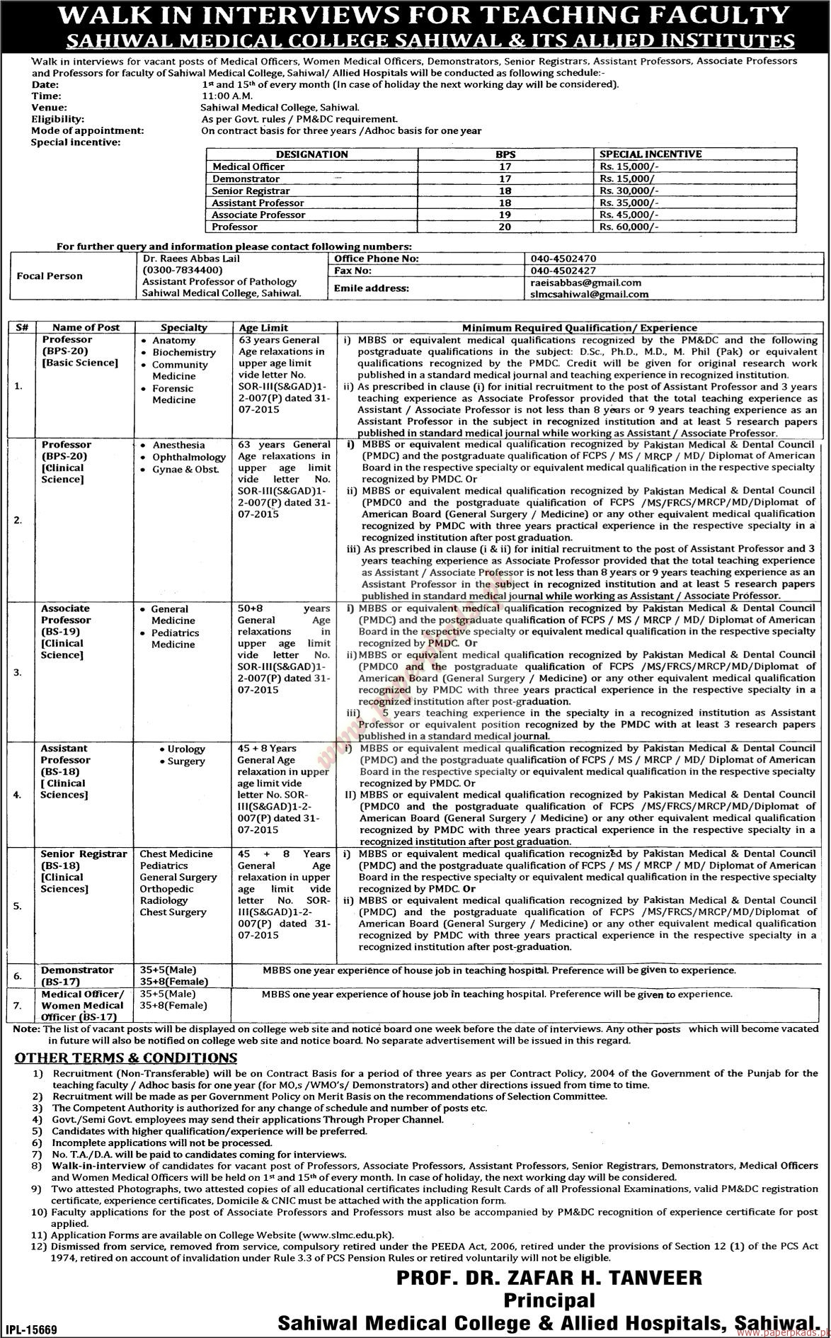 Sahiwal Medical College Jobs - The News Jobs ads 01 January 2017