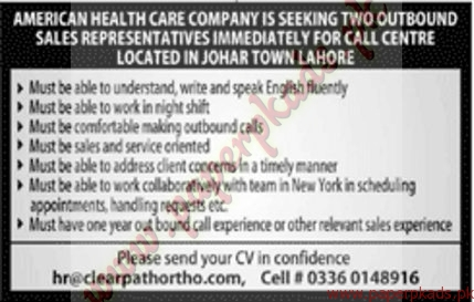 Sales Representatives Requried - Jang Jobs ads 04 January 2017