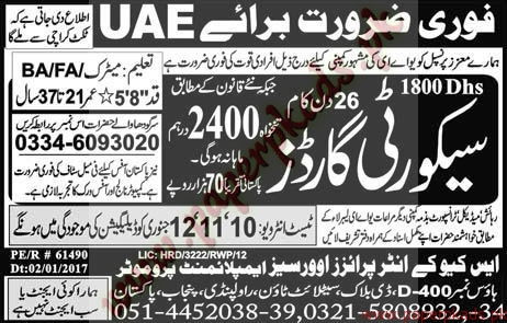 Security Gaurds Jobs in UAE