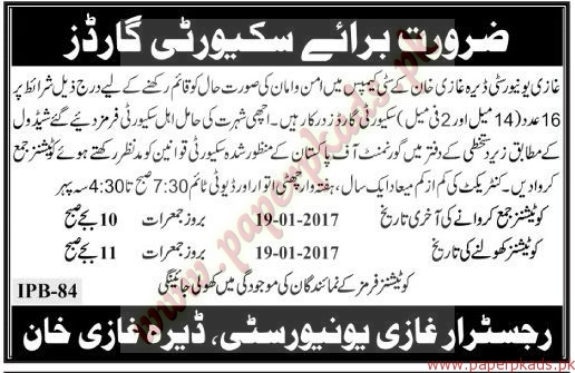 Security Guards Jobs in Dera Ghazi Khan