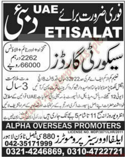 Security Guards Jobs in Dubai - Express Jobs ads 01 January 2017