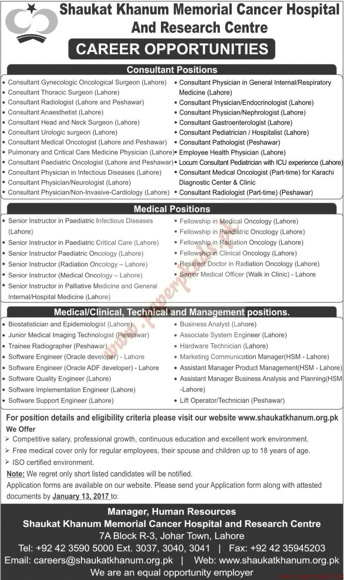 Shaukat Khanum Memorial Cancer Hospital and Research Centre Jobs - The News Jobs ads 01 January 2017