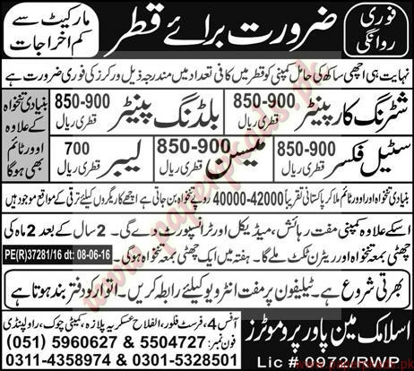 Shuttring Carpainters, Building Painters, Steel Fixers and Other Jobs in Qatar - Express Jobs ads 05 January 2017