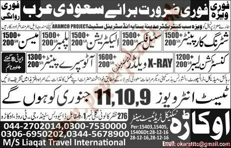 Shuttring Carpainters Electricians X-Ray Welders Jobs in Saudi Arabia
