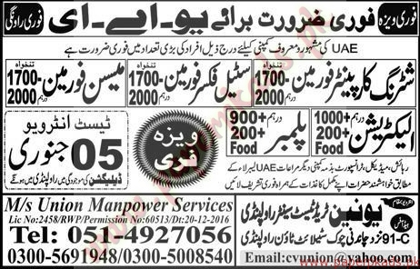 Shuttring Carpainters, Steel Fixer Foreman, Mason Foreman and Other Jobs in UAE - Express Jobs ads 04 January 2017
