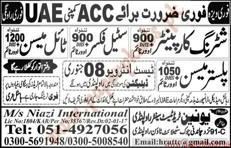 Shuttring Carpainters, Steel Fixers, Tail Mason and Other Jobs in UAE - Express Jobs ads 05 January 2017