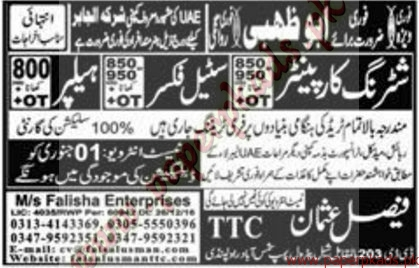 Shuttring Carpainters, Steel fixers and Helpers Jobs in Abu Dhabi - Express Jobs ads 01 January 2017