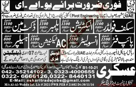 Skaffolders, Electricians, Insulators, AC Technicians and Other Jobs in UAE - Express Jobs ads 05 January 2017