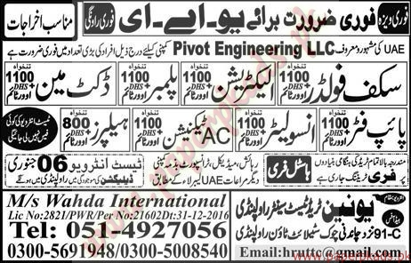 Skaffolders, Electricians, Plumbers, Ductman, Pipe Fitters, AC Technicians, Insulators and Other Jobs in UAE - Express Jobs ads 03 January 2017