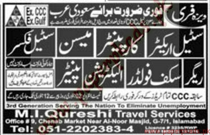 Steel Irricator, Carpainter, Mason and Other Jobs in Saudi Arabia - Express Jobs ads 01 January 2017