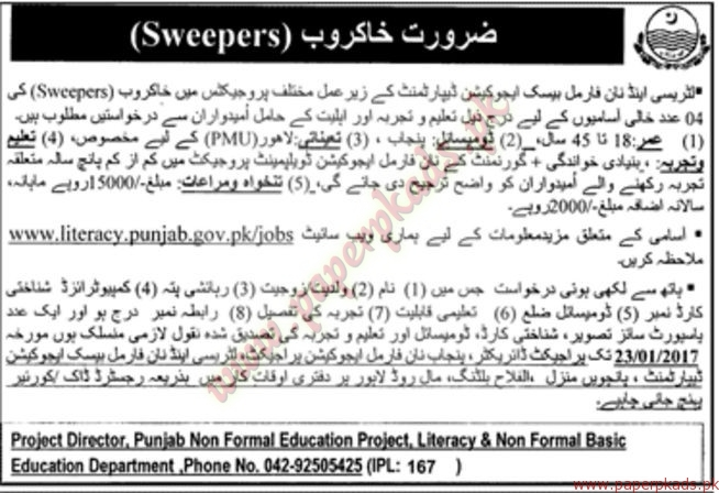 Sweepers Required