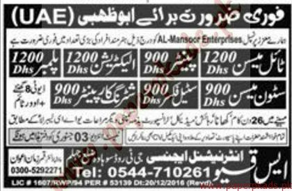 Tail Mason, Painters, Electricians, Plumbers and Other Jobs in Abu Dhabi - Express Jobs ads 01 January 2017