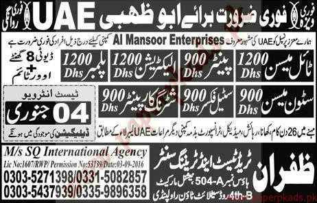 Tail Mason, Painters, Electricians, Plumbers and Other Jobs in Abu Dhaib - Express Jobs ads 03 January 2017