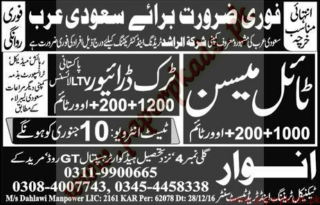 Tail Mason & Truck Drivers Jobs in Saudi Arabia