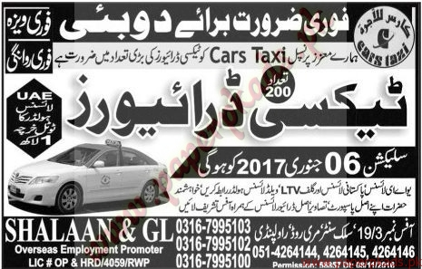 Taxi Drivers Jobs - Jang Jobs ads 04 January 2017