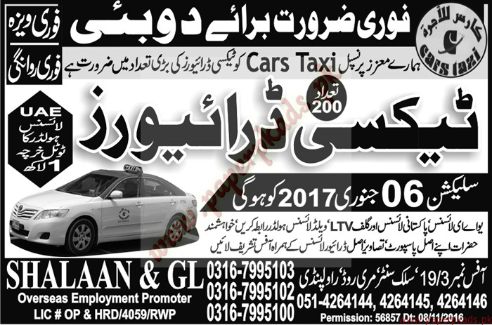Taxi Drivers Jobs in Dubai - Nawaiwaqt Jobs ads 04 January 2017