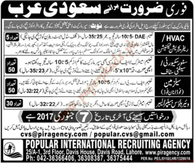 Technicians, Helpers, Labours and Other Jobs in Saudi Arabia - Jang Jobs ads 03 January 2017