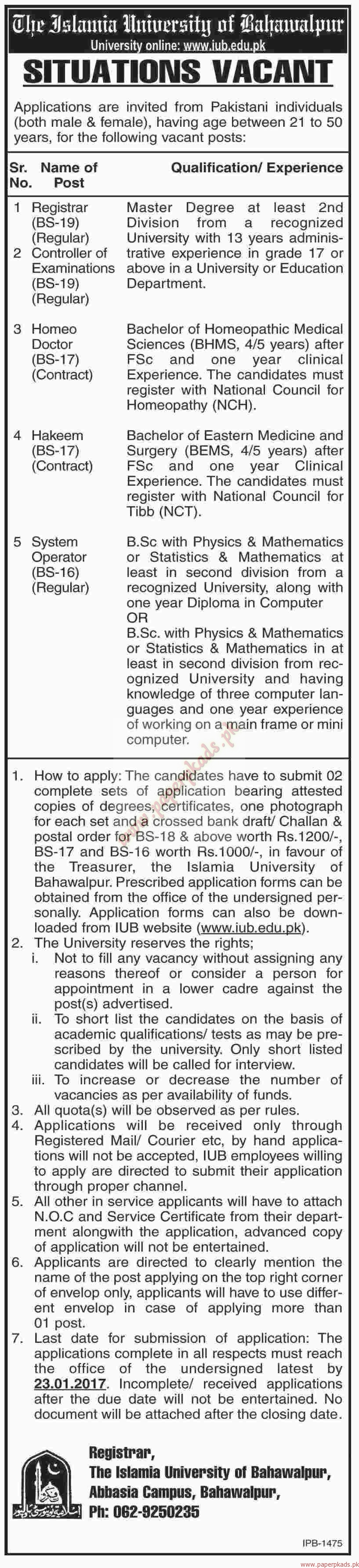 The Islamia University of Bahawalpur Jobs - Dawn Jobs ads 03 January 2017