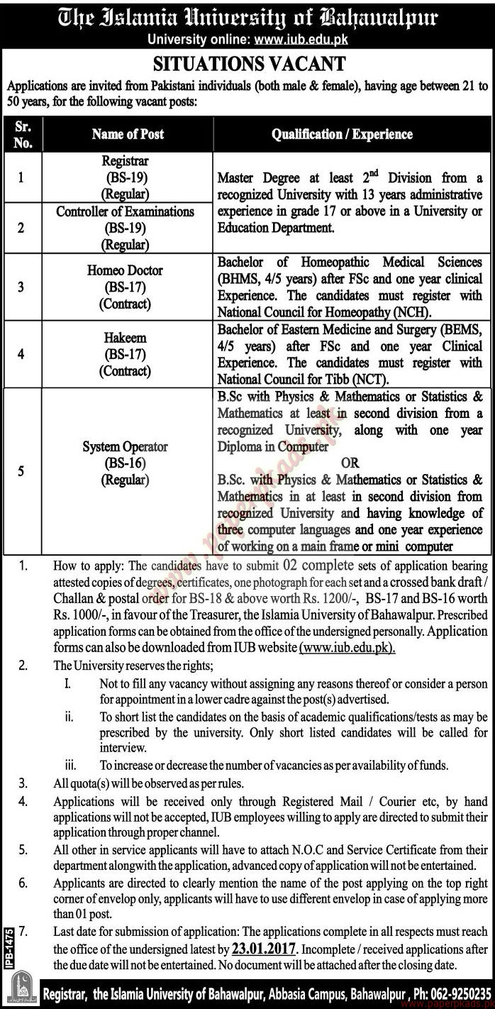 The Islamia University of Bahawalpur Jobs - Jang Jobs ads 03 January 2017