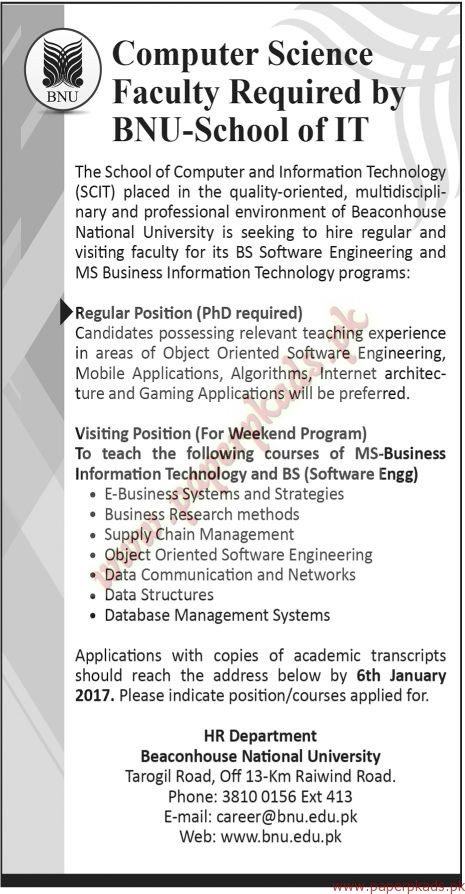 The School of Computer and Information Technology Jobs - The News Jobs ads 01 January 2017