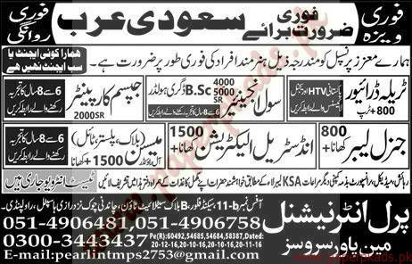 Tralla Drivers, Civil Engineers, Carpainters, General Labours and Other Jobs in Saudi Arabia - Express Jobs ads 03 January 2017