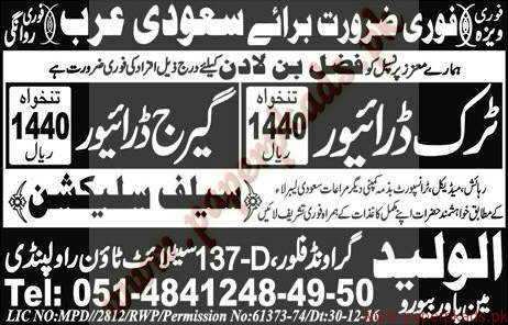 Truck Drivers and Other Drivers Jobs - Express Jobs ads 05 January 2017