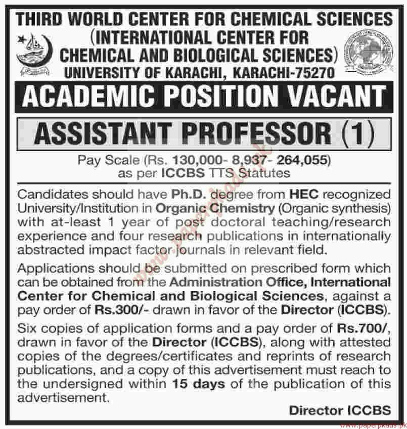 University of Karachi Jobs - Dawn Jobs ads 01 January 2017