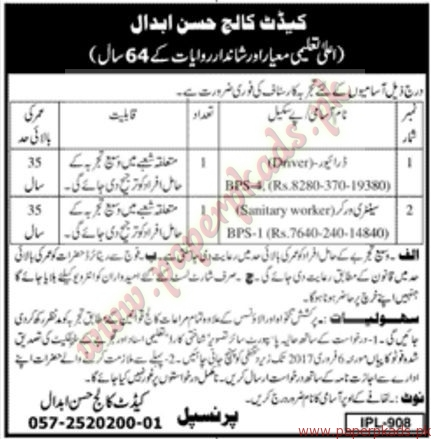 Cadet College Hasan Abdal Jobs Jang Ads 01 February 2017