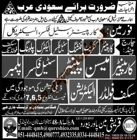 Foreman Carpainters Mason Steel Fixers Plumbers & Other Jobs in Saudi Arabia - Express Jobs ads 04 February 2017