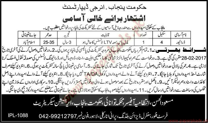 Government of Punjab - Energy Department Jobs - Express Jobs ads 04 February 2017