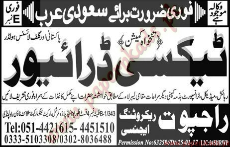 Taxi Drivers Required for Saudi Arabia - Express Jobs ads 04 February 2017