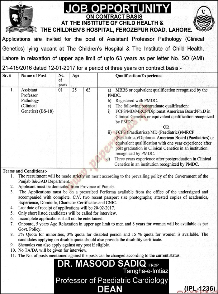 The Childrens Hospital Jobs - Nawaiwaqt Jobs ads 08 February 2017