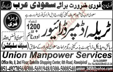 Tralla & Dumper Drivers Jobs in Saudi Arabia - Express Jobs ads 04 February 2017