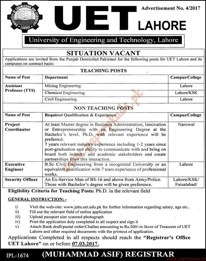 Admission paper for sale karachi