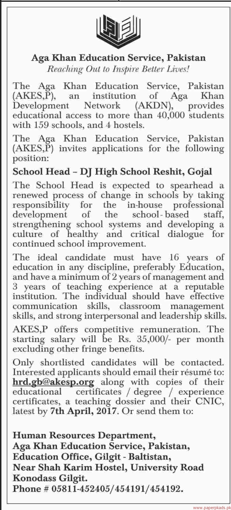 aga khan education services jobs paperpk aga khan education services jobs