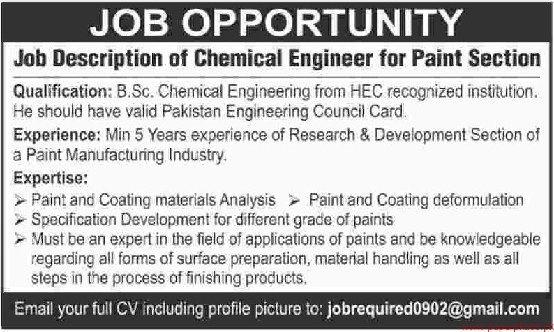 Chemical Engineers Required - Dawn Jobs Ads 05 March 2017 - Paperpk
