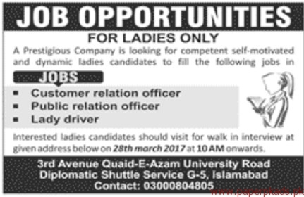 job by female job 2017 vacancy contect nmbr