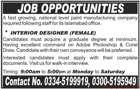 Interior designers jobs the news jobs ads 05 march 2017 - Interior design job advertisements ...