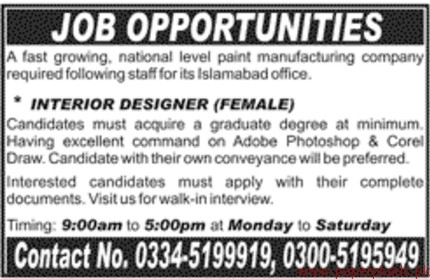 Interior Designers Required Jang Jobs Ads 05 March 2017