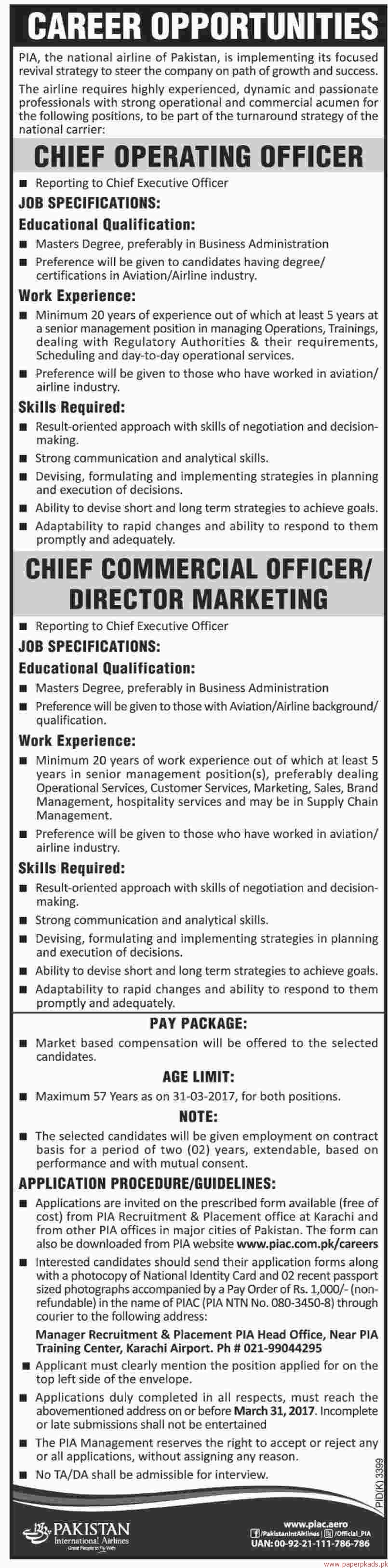 jobs in pia international airlines dawn jobs ads 15 jobs in pia international airlines dawn jobs ads 15 2017