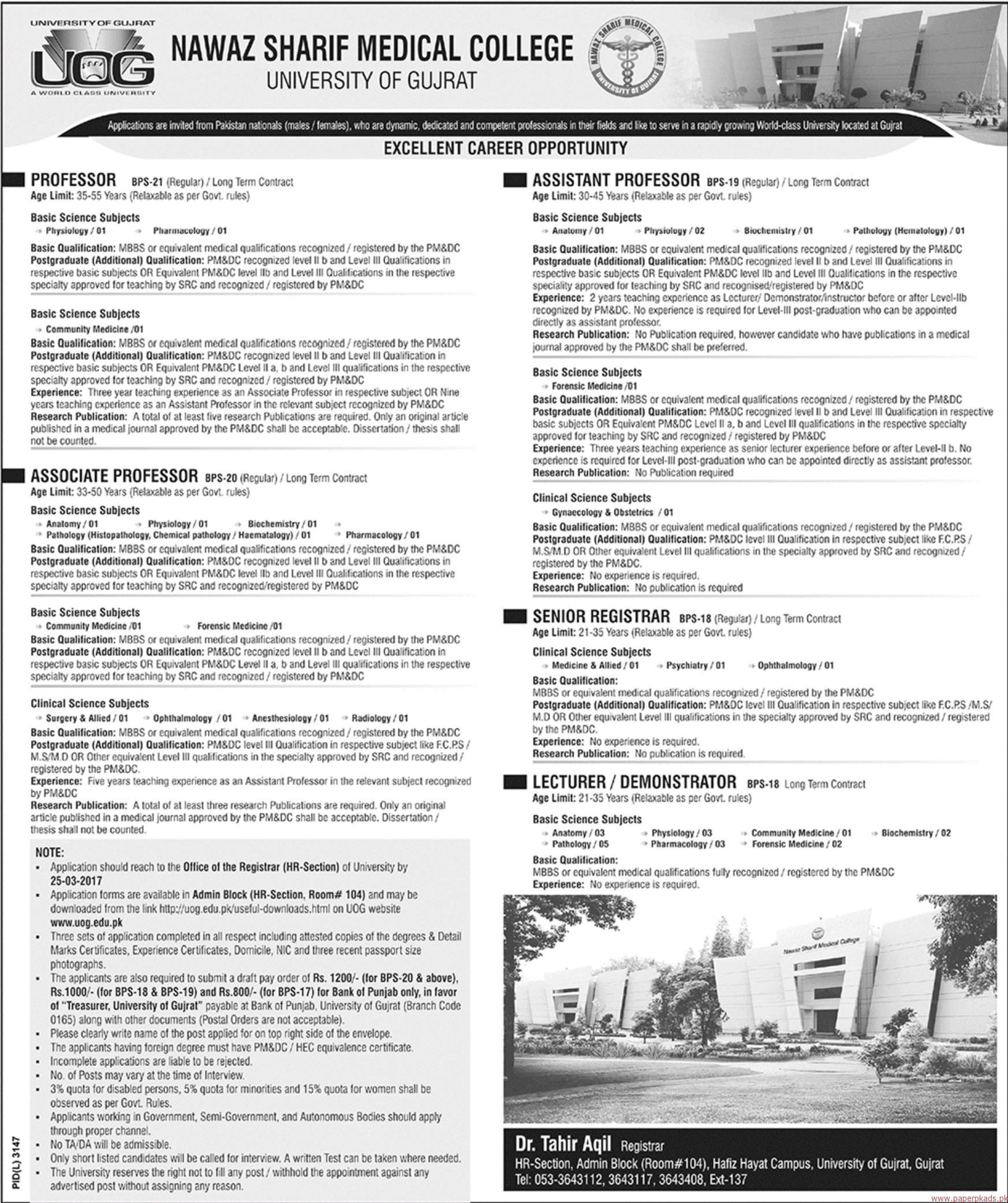 nawaz sharif medical college jobs jang jobs ads  related articles