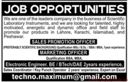 Sales Promotion Officers Marketing Officers And Electronic Engineers
