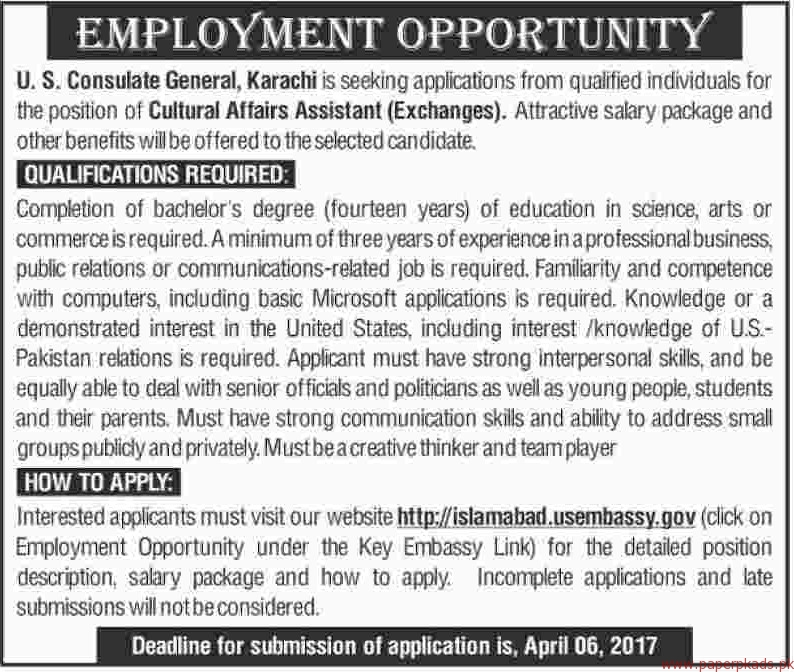 Us consulate general karachi jobs paperpk for Consulate jobs