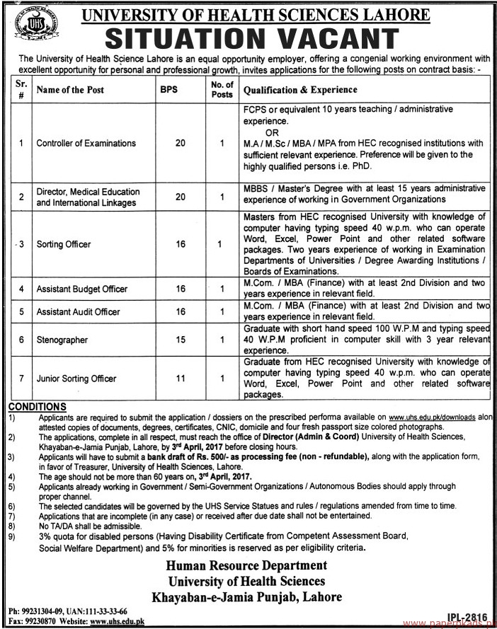 University of Health Sciences Lahore Jobs - The News Jobs ads 17 March 2017