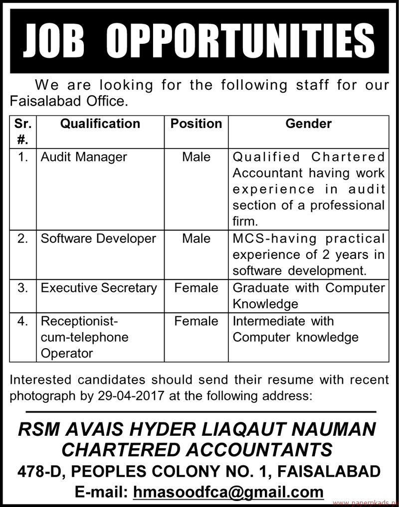 Audit Manager Software Developer Executive Secretary and Other Jobs ...