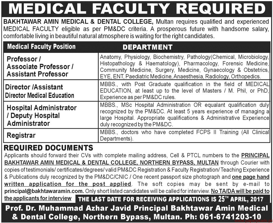 director of medical education job