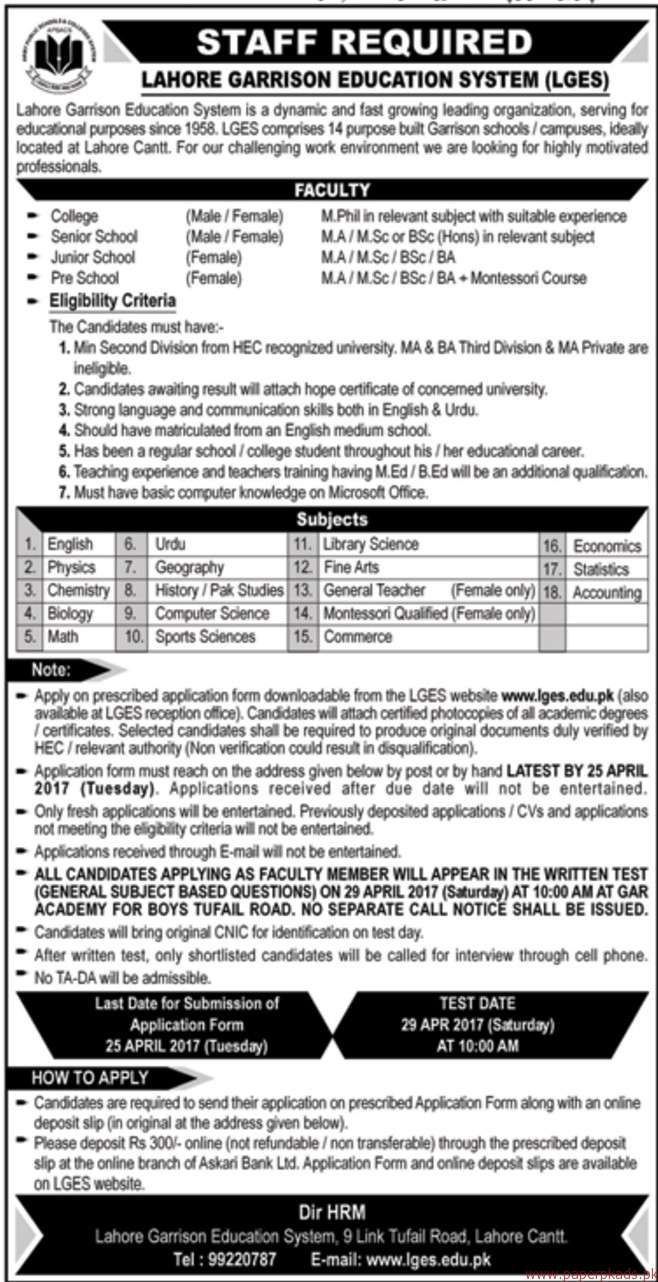 lahore garrison education system jobs paperpk lahore garrison education system jobs
