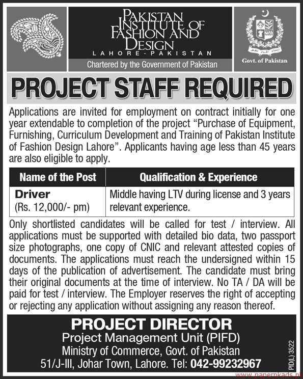 Pakistan Institute Of Fashion And Design Lahore Pakistan Jobs