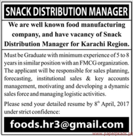 ... Snack Distribution Managers Jobs