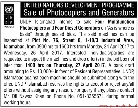 United Nation Development Programme Jobs 1